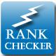 Keyword Position Checker Script discount coupon