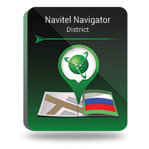 Navitel Navigator. Siberian Federal district of Russia, Navitel Navigator. Siberian Federal district of Russia