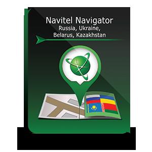 Navitel Navigator. Unity, Navitel Navigator. Unity
