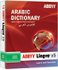 ABBYY Lingvo x5 Arabic Edition Upgrade discount coupon