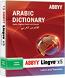 ABBYY Lingvo x5 Arabic Edition Upgrade discount coupon