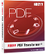 ABBYY PDF Transformer+ Upgrade discount coupon