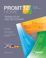 PROMT Home 12 discount coupon