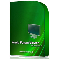 screenshot of Yuedu Forum Viewer