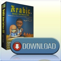 Arabic School Software Download discount coupon