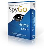 SpyGo Home Edition discount coupon