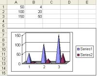 Spider Excel Site OEM Enterprise License Screen shot