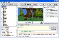 <p>Mama - Chinese version - is an educational programming language and  development  environment in Chinese, designed to help young students start programming by  building 3D animations and games.</p> <p><span>This product includes software developed by Carnegie Mellon  University</span></p>