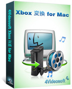 4Videosoft Xbox 変換 for Mac Screen shot