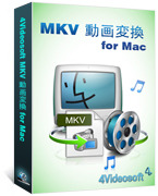 4Videosoft MKV 動画変換 for Mac Screen shot