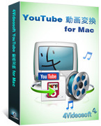 4Videosoft YouTube 変換 for Mac Screen shot