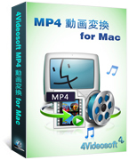 4Videosoft MP4 動画変換 for Mac Screen shot