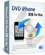 4Videosoft DVD iPhone 変換 for Mac coupon