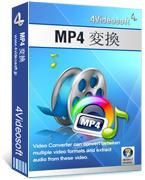4Videosoft MP4 変換 coupon