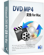 4Videosoft DVD MP4 変換 for Mac discount coupon