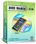 4Videosoft DVD Nokia 変換