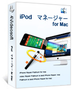 4Videosoft iPodマネージャー for Mac Screen shot