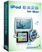 cheap 4Videosoft iPod動画変換 for Mac