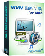 4Videosoft WMV 変換 for Mac Screen shot