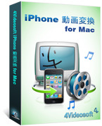 4Videosoft iPhone 動画変換 for Mac coupon