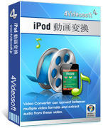 4Videosoft iPod 動画変換 discount coupon