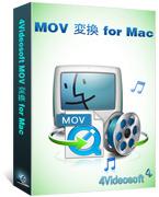 4Videosoft MOV 変換 for Mac