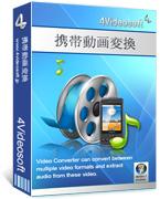 4Videosoft 携帯動画変換