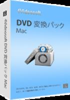 4Videosoft DVD 変換パック for Mac coupon