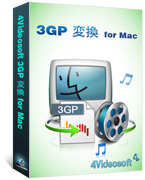 4Videosoft 3GP 変換 for Mac Screen shot