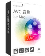 4Videosoft AVC 変換 for Mac discount coupon