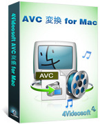 buy discount 4Videosoft AVC 変換 for Mac with coupon code