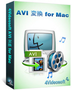 4Videosoft AVI 変換 for Mac coupon