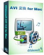 4Videosoft AVI 変換 for Mac discount coupon