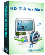 4Videosoft HD 変換 for Mac coupon