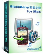 4Videosoft BlackBerry 動画変換 for Mac