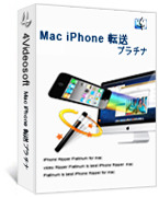 4Videosoft iPhone 転送 for Mac coupon