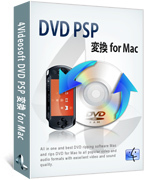 4Videosoft DVD PSP 変換 for Mac discount coupon