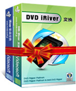 4Videosoft iRiver 変換パック discount coupon