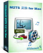 4Videosoft M2TS 変換 for Mac Screen shot