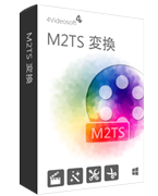 4Videosoft M2TS 変換 discount coupon