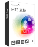 4Videosoft MTS 変換 discount coupon