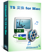 4Videosoft TS 変換 for Mac Screen shot