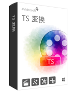 4Videosoft TS 変換 discount coupon