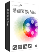 See more of 4Videosoft 動画変換 for Mac