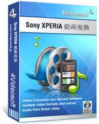 4Videosoft Sony XPERIA 動画変換 Screen shot