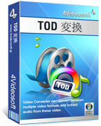 4Videosoft TOD 変換 discount coupon