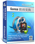 4Videosoft Sansa 動画変換 discount coupon