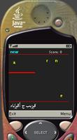 English Arabic Mobile Snake Game discount code