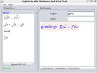 English-Arabic Joyful Dictionary With Word Test