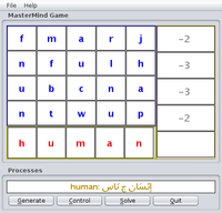 English-Arabic MasterMind Game discount coupon
